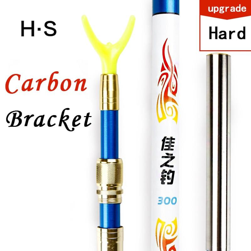 Carbon rod bracket super hard rod bracket fishing fishing tackle fishing bait casting Free shipping sale