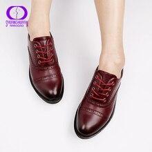 Модные женские оксфорды на плоской подошве; сезон весна-осень; винтажные туфли в британском стиле; повседневные красные Броги из искусственной кожи в стиле ретро