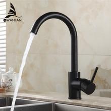 Freies Verschiffen 360 grad kupfer Schwarz küche wasserhahn heißen und kalten wasser gemüse becken waschbecken mischbatterie GYD-7114R