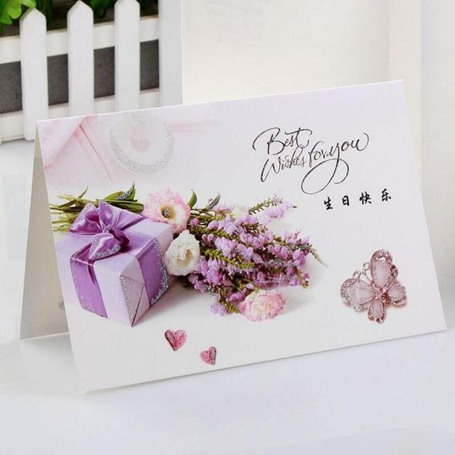 8pcs lot 3d gift print happy birthday blessing card colleagues and