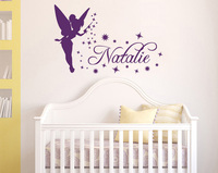 Name WALL DECAL Vinyl Decals Sticker Magic Little Princess Custom Girl Name Wall Stickers for Baby Room Girls A04