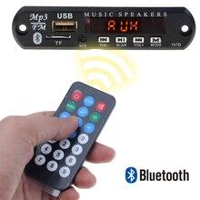 DIY Автомобильный Динамик модуль Bluetooth MP3 Wma декодер плата DC 5 в 12 В Mp3 Dekoder Decodificador Поддержка FM SD USB AUX аудио плеер