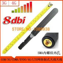 1 pcs 4g antenna sma male 8dbi 4g lte antenna for huawei 4g router antenna free.jpg 250x250