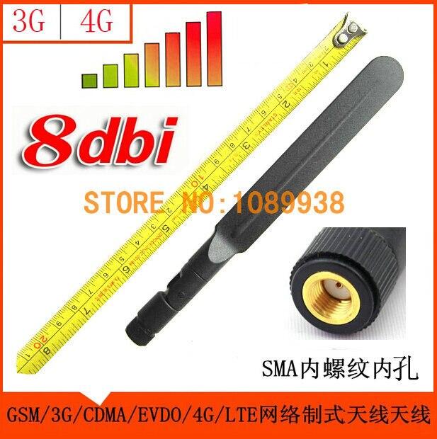 1 κεραία PCS 4G SMA αρσενικό 8dBi 4G LTE κεραία - Εξοπλισμός επικοινωνίας