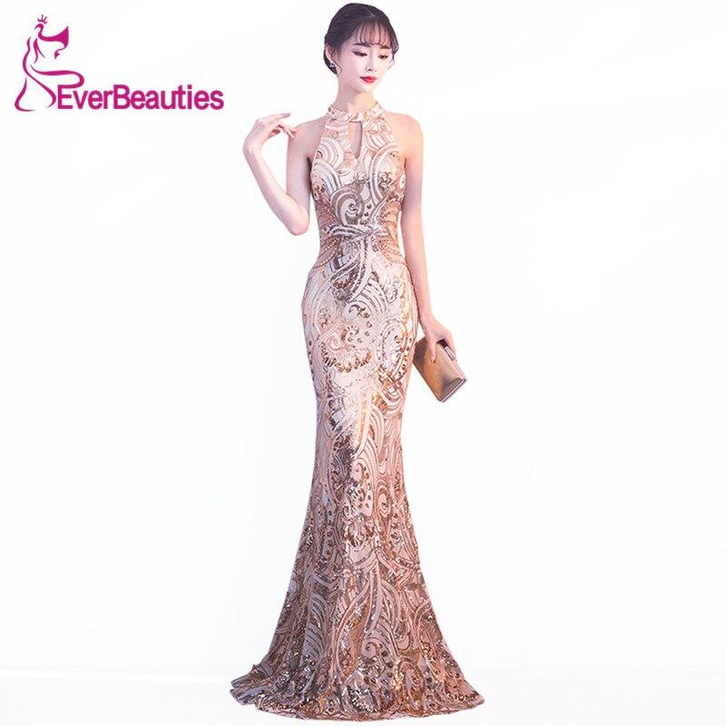 Comprar Sirena Vestidos De Noche 2019 Elegante Vestido