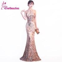 Mermaid Evening Gowns 2018 Robe De Soiree Elegant Evening Dresses Shiny Sequins Long Prom Party Dresses
