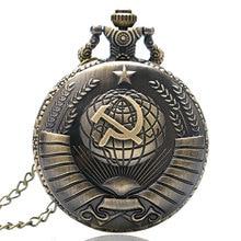 Pocket Watch Necklace Pendant Steampunk Gift Soviet Silver Vintage Quartz P380 Sickle