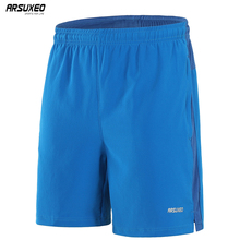 ARSUXEO Men Quick Dry Sport Running Shorts Training Jogging Workout Pockets Gym Clothing Loose Fit