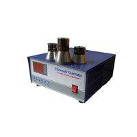 크레스트 초음파 발생기 28 khz-40 khz 초음파 주파수 발생기 산업용 485 계약을위한 조절 가능 지원