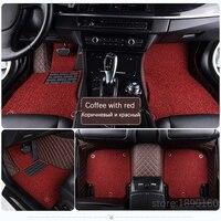 Пользовательские автомобильные коврики для Haval все модели H1 H2 H3 H4 H6 H7 H5 H8 H9 M6 H2S H6coupe Тюнинг автомобилей авто аксессуары ноги площадку