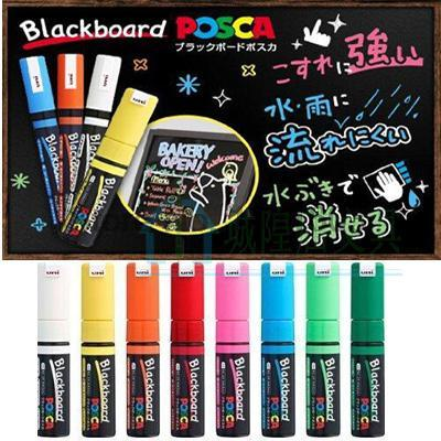 High Quality Posca Coloring-Buy Cheap Posca Coloring lots from High ...