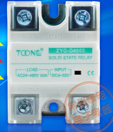 Zhuo a ZYG-D4860 single-phase SSR solid state relay SSR 60A 24VDC DC control 220VAC AC ssr mgr 1 d4860 meike er normally open type single phase solid state relay 60a dc ac