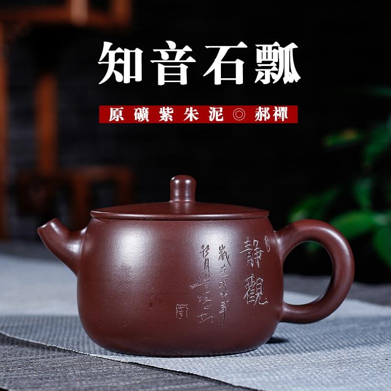 Célèbre théière un ami du sein Shi Po Zi Zhu boue célèbre Hao Chan complet manuel voyage thé ensemble minuscule la dynastie Shang livrer des marchandises