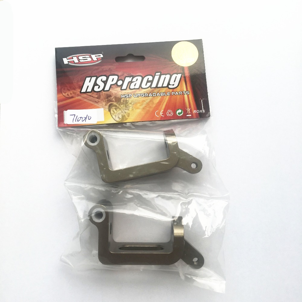 Hsp Alloy Upgrade <font><b>Parts</b></font> 710010 Steering Mount And 710011 Steering Rocker And 710025 710026 Suspension for 1/5 <font><b>Scale</b></font> <font><b>RC</b></font> Cars image