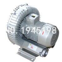 2RB610 7AH16 2.2KW/2.55KW industrial vacuum cleaner side channel blower mini vacuum pump