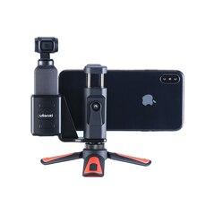 Osmo Soporte de trípode de bolsillo para teléfono, con Mini trípode, empuñadura de mano para DJI Osmo Pocket, accesorios de cardán