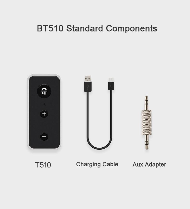BT510-升级版_17