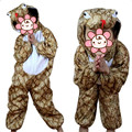 Snake Animal Costume for Kids Cartoon Cosplay Clothes Jumpsuits Boy Girls New Year Carnival Costume Children Gift