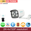 H.265 UHD(4*720P) 2K IP camera 4mp/1080P full HD outdoor mini bullet ONVIF P2P IR cctv video surveillance camera GANVIS GV-T430A