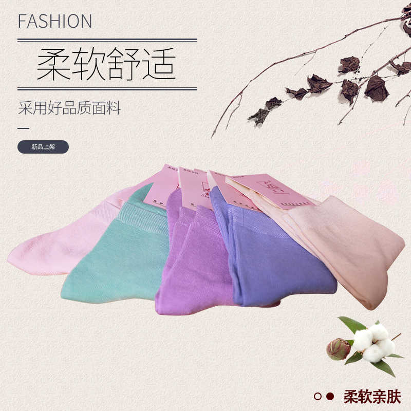 Ladies candy colored medium socks Japanese solid color ladies medium socks high rib cotton socks women (One piece = five pairs)