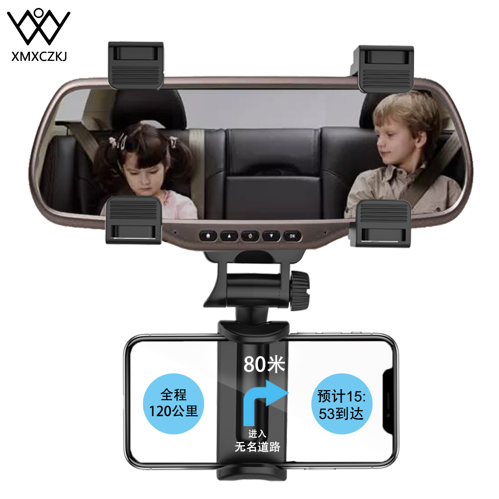XMXCZKJ Holder For Phone Rearview Mirror Car Phone Holder For Xiaomi Redmi Note 7 Support Smartphone Voiture Phone Stand