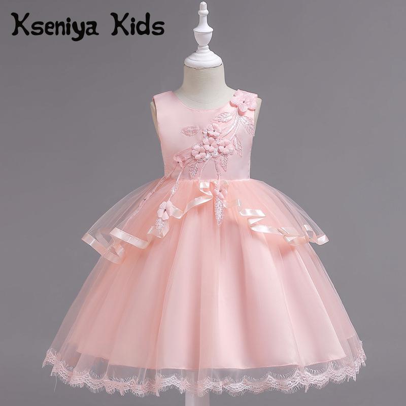 Kseniya Kids Europe Style Children's Wedding Girls Princess Fluffy Dress Girls Dresses For Party Princess Dress Lace Dress