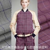 2017 autumn wool fabric wool mulberry silk blended jacket fabric plaid Tingwei worsted wool suit fabric wool cloth wholesale