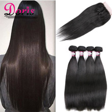 Raw Indian Virgin Hair With Closure Straight Hair With Closure Stema Hair 3 or 4 Bundle With Closure Human Hair With Closure