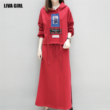 Liva girl Large Size Female Suits Autumn Fat Thin Long Sleeved Loose Sweater And Skirt Women's Sets