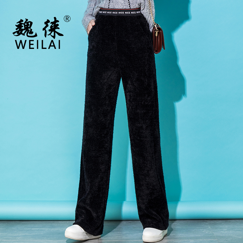 2019 Spring Women   Wide     Leg     Pants   Knitted high Elastic Waist   Pants   Black Loose Trousers Harajuku Korean streetwear Women gothic