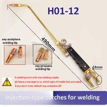 49 cm de oxiacetileno oxy-gasolina soplete de propano de Inyección De gas de oxígeno de soldadura de tipo pistola con 1 unids boquilla de soldadura H01-12