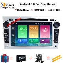 1024*600 4 г + 32 Восьмиядерный Android 8,0 2 din автомобильный DVD стерео для Vauxhall Opel Astra H G Vectra Антара Zafira Corsa радио gps-навигатор