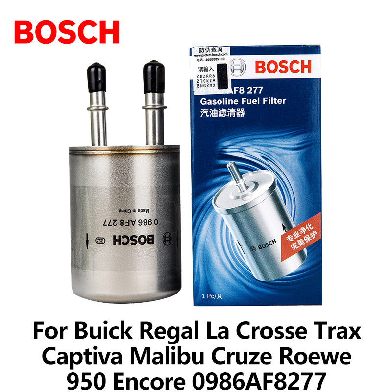 Bosch Car Fuel Filter For Buick Regal La Crosse Trax