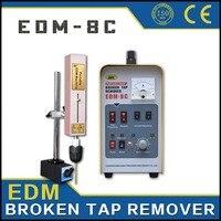 المحمولة EDM آلة صغيرة آلة حفر الثقوب