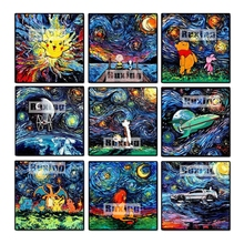 Ruxing 5D DIY Diamond Painting Tree Cross Stitch Colorful Dream Drill Rhinestone Home Decoration