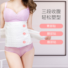 Cotton maternity maternal postpartum abdomen  restraint belt strengthen elastic strip fish bone support corset