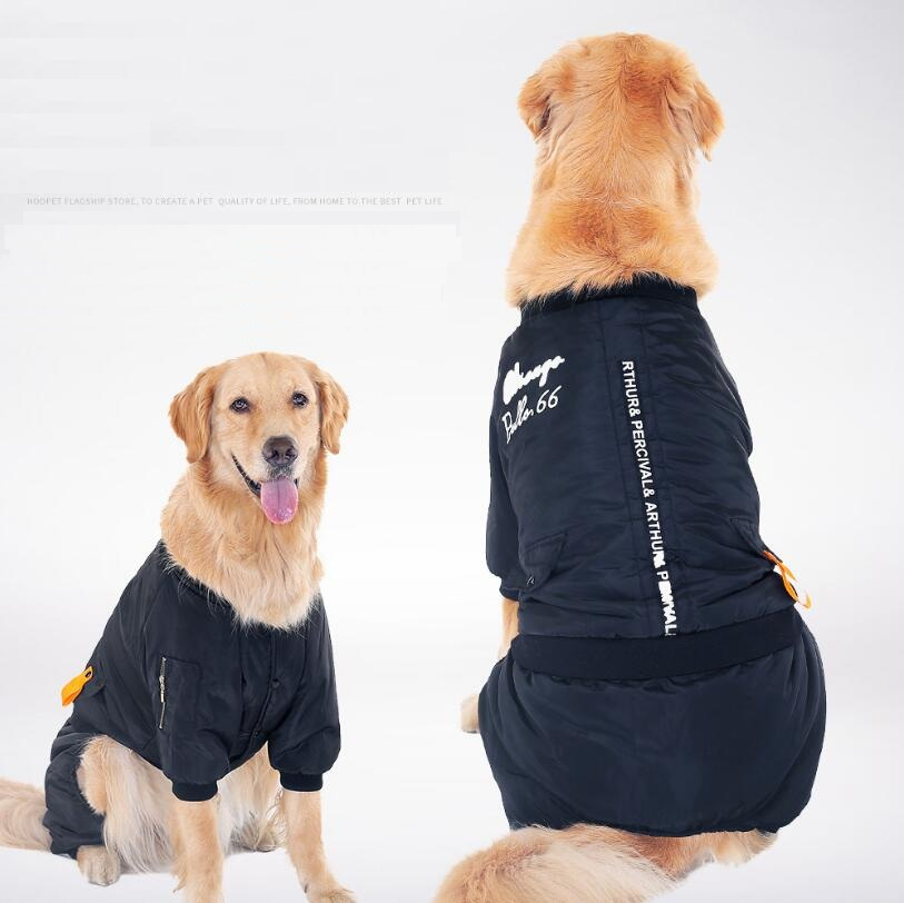 Large Dog Snowsuit