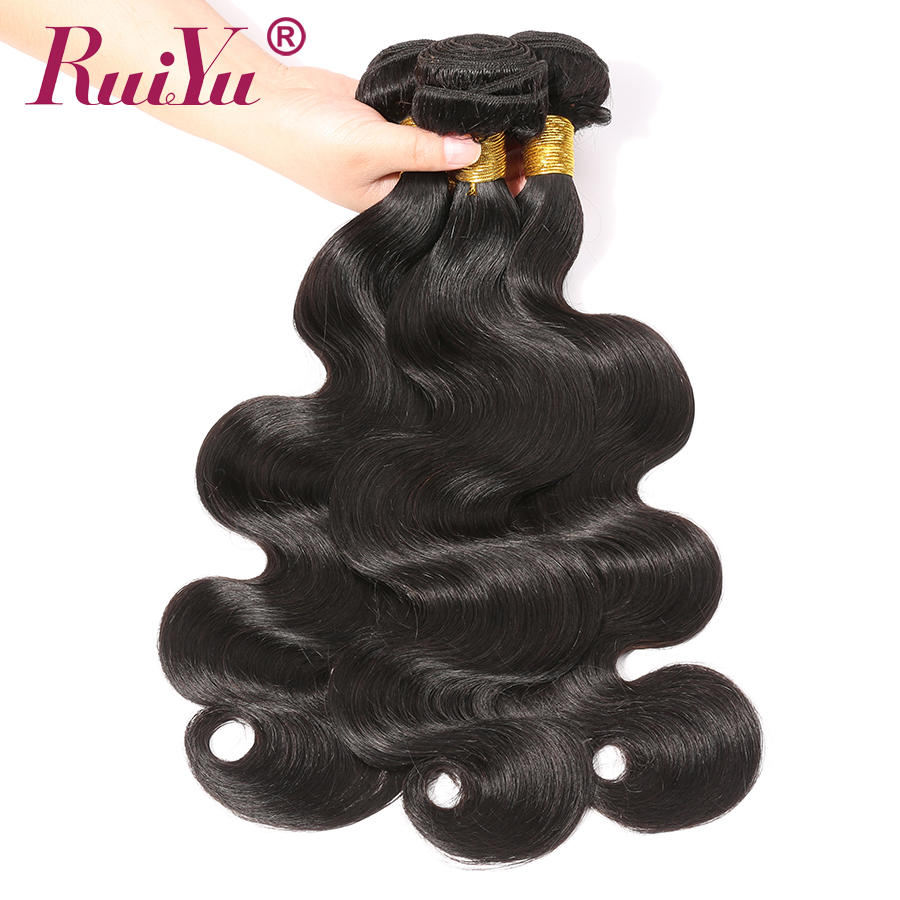 Brazilian Body Wave Bundles 100% Human Hair Bundles 3/4 Bundle Deals Non Remy Brazilian Hair Weave Bundles RUIYU Hair Extension