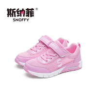 Snoffy Mesh Breathable Children Sneaker 2017 Hollow Brand Boys Sneakers Girls Sport Shoes Casual Kids Running Shoes TX272