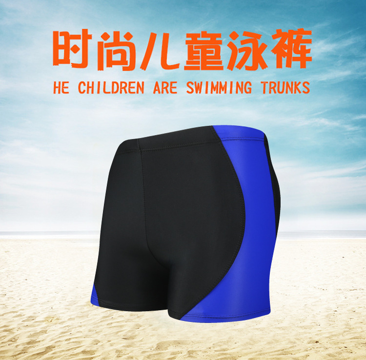8a8b6a2e30 Children's Swimming Trunks Junior Professional 37-50kg Boys Swimming  Training Shorts Beach Swimming Trunks Retail Wholesale