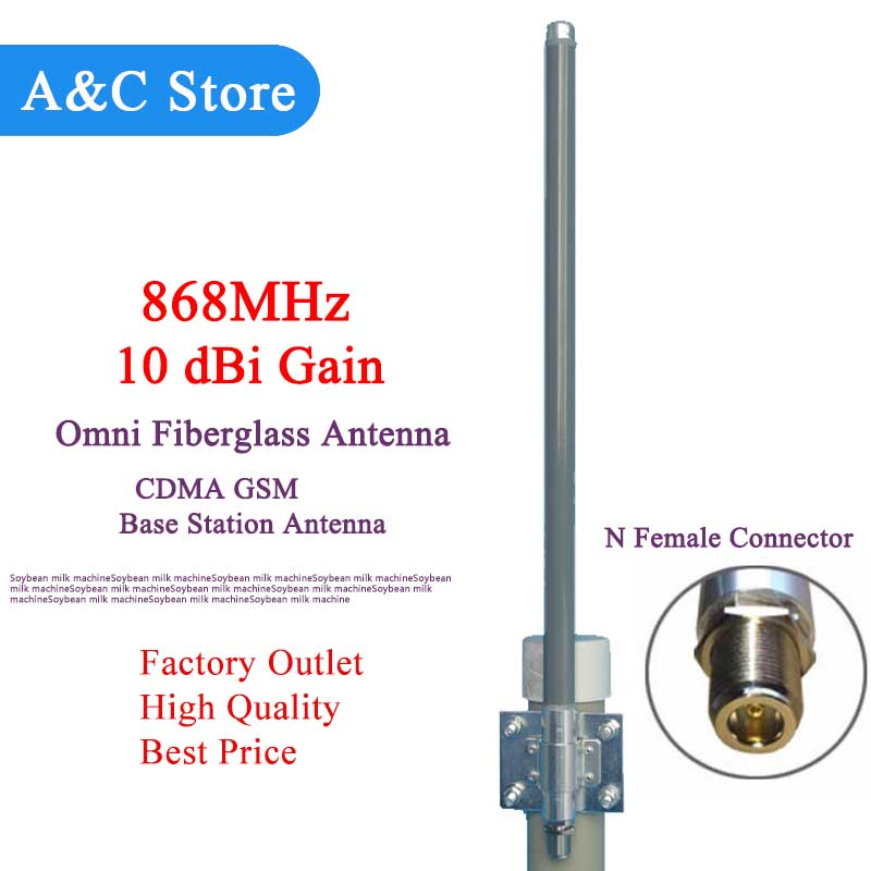Communication Equipments 868mhz Antenna Omni Fiberglass Antenna 10dbi Outdoor Roof Glide Monitor Repeater Uhf Antenna Rfid Lorawan Monitor Antenna Clear-Cut Texture