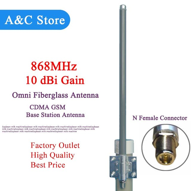 868MHz antenna omni fiberglass antenna 10dBi outdoor roof glide monitor repeater UHF antenna RFID LoRaWAN monitor antenna