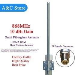 Antena de 868 MHz omni Antena de fibra de vidrio 10dBi para exteriores, repetidor de monitor de deslizamiento de techo, antena UHF RFID, antena de monitor LoRaWAN