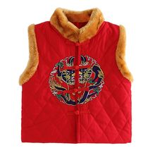 3f43b46e3461 Popular Chinese Jacket Boys-Buy Cheap Chinese Jacket Boys lots from ...