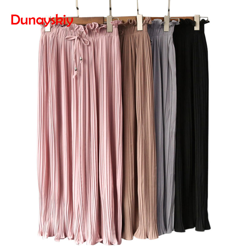 Fashion Hot New   Wide     Leg     Pants   Spring Summer Korean Flower Waist High Waist Pleated   Pants   Petals Hem Wild Chiffon Women Skirt