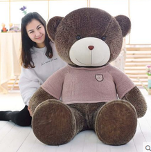big plush round eyes khaki sweater teddy bear toy huge bear doll gift about 160cm
