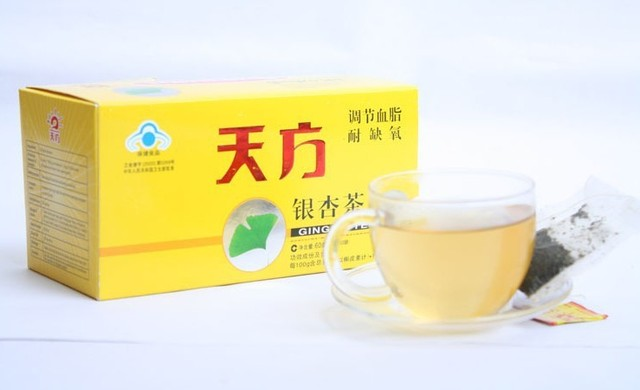 free shipping brand ginkgo tea health care tea bags gift packaging top grade Chinese famous herbal flower tea healthy 6boxes/lot