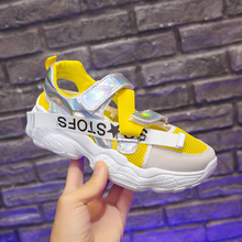 Summer Women Running Trainers Mesh Breathable Girls Jogging Sneakers Popular Runners For Cheap Shoe Yellow
