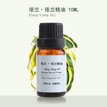 Ylang ylang essential oil 10mL *2 bottles