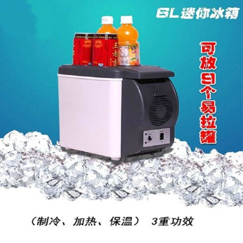 Multi-Function Portable Car Mini Fridge 6L Car Refrigerator ABS Mini Refrigerator Cooler And Heating Car Freezer цены